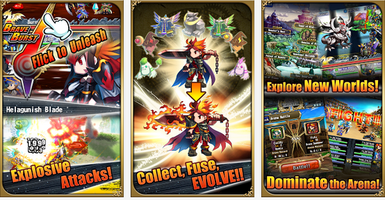 Brave Frontier 1.1.16 APK for Android