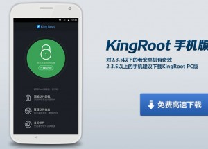Root any Android Device with One Click KingRoot Tool