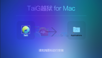 TaiG iOS 8.4 Jailbreak For Mac OS X [ Direct Download ]