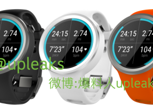 Renders of Moto 360 Sport Show 2nd Generation Customization Options