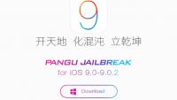 Download Pangu 9 iOS 9 – 9.0.2 Jailbreak For iPhone 6s, Plus, 6, 5s, iPad And More