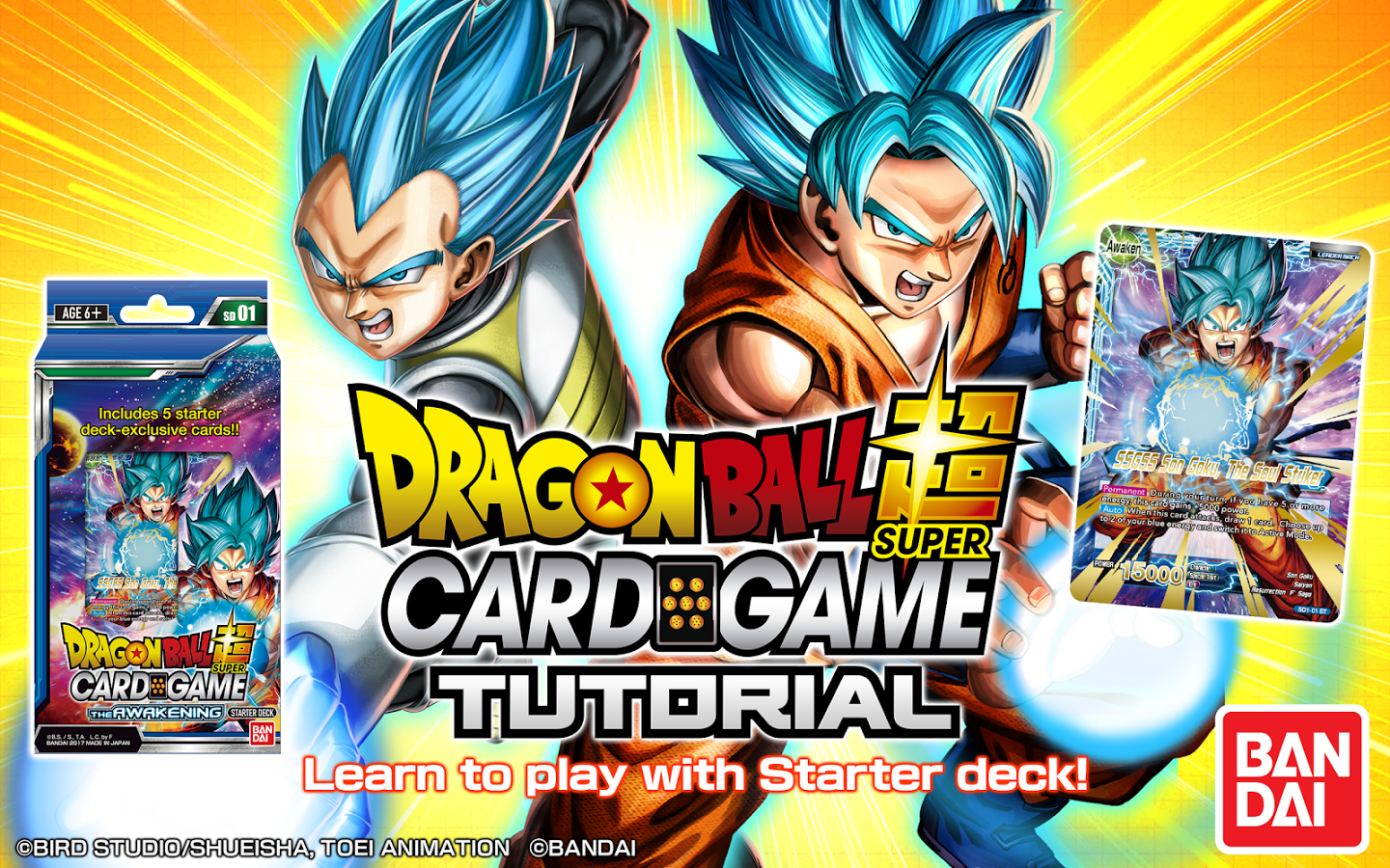 Dragon Ball Super Card Game Tutorial For Pc Windows Mac