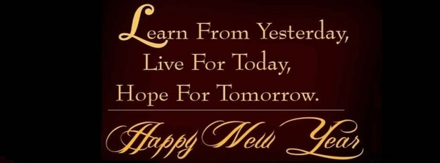 Happy New Year 2019 Facebook CoverHappy New Year 2019 Facebook Cover