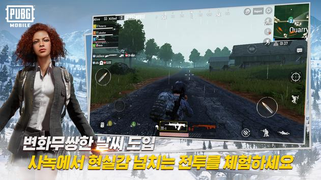 PUBG Korean APK