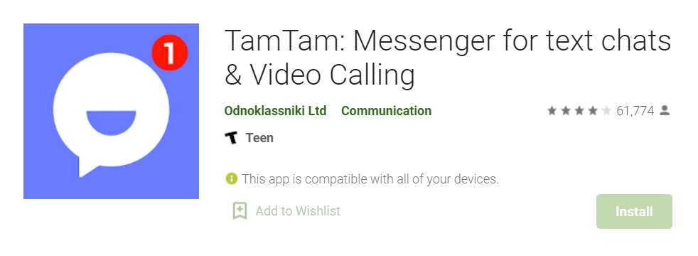 TamTam for Mac