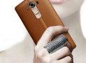 LG Will Officially Unveil LG G4 Note on October 10