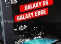 Samsung Galaxy S6 Edge impresses at GeekBench with a high score